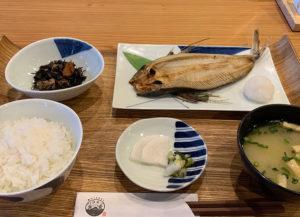 五島産焼魚定食
